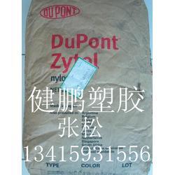 塑胶原料出口PA66 640PG5 ABK1A图片