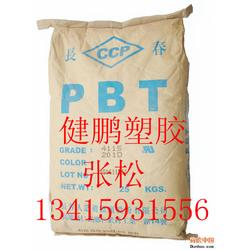 合肥PBT 5214HF图片