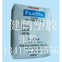 特价PC EGN-2020DR 塑胶原料图片