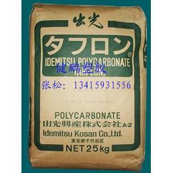 现货PC 3600-20 塑胶原料性能图片