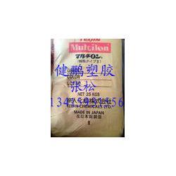 PC/ABS合金 C2100 专卖店图片