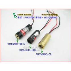螺丝钉扣专用红外线灯 点状光斑指示器图片
