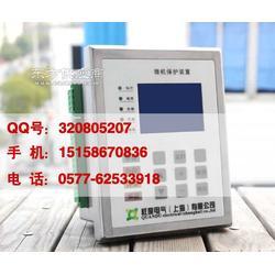 10kV电动机保护测控装置图片