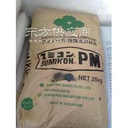 优价总代理原厂原包PF日本住友电木PM-8375图片