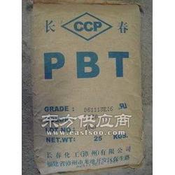 优价总代理原厂原包PBT台湾常春2100-202B图片