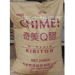 优价原厂原包KQ胶台湾奇美PB-5903图片