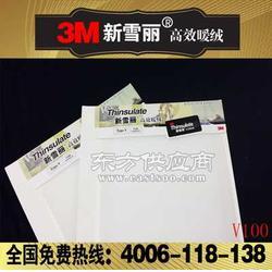中石化棉服专用新雪丽3M棉图片