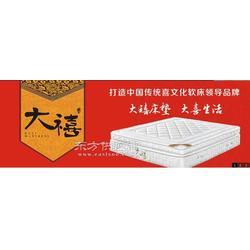 大禧专业生产床垫/酒店/工程床垫/定做/加盟代理图片