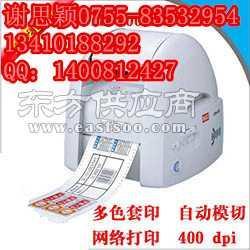 MAX CPM100H3 406dpi精度彩贴机图片