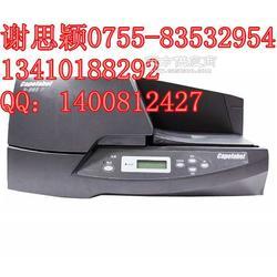 丽标佳能标牌机C-460P专业打印端子标示牌图片