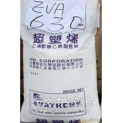EVA UE630台湾EVA UE630图片