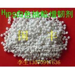 HIPS再生塑料抽粒增韧剂图片