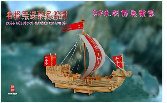 声音拼图益智玩具创意模型积图片木船网页木制视频小礼品图片