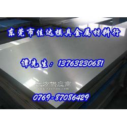 SECC-P5电解板图片