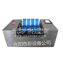 印刷适性仪油墨打样机图片