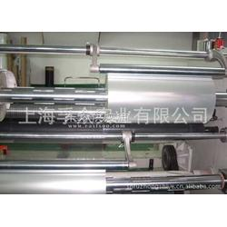 长期供应PET马达聚酯薄膜图片