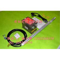 离子风棒SL-040离子风棒除静电离子风棒静电消除器图片