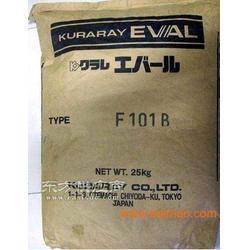 EVOH乙烯/乙烯醇共聚物长期低价销售图片