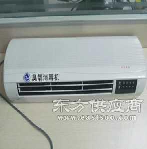 ZSYJF壁挂式空气杀菌消毒机壁挂式臭氧机