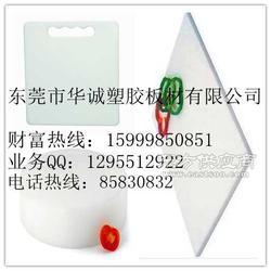 防滑塑料砧板图片