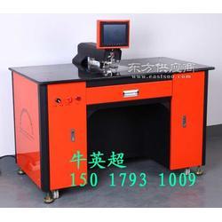 自动定位CCD冲孔机图片