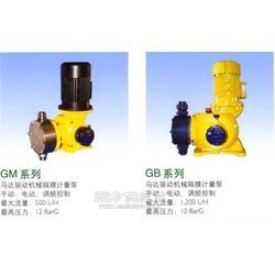 供应商直销原装进口美国米顿罗G系列机械隔膜计量泵Milton RoyGM0330隔膜计量泵、加药泵、酸碱泵图片