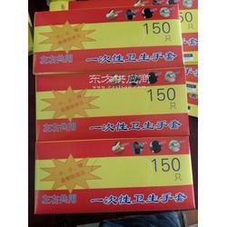 彩盒包装一次性手套图片