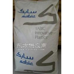 沙特PC/ABS NX07344 SABIC代理商图片
