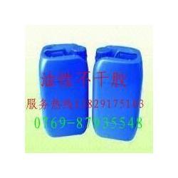 专业生产高粘油性不干胶水/高粘油性丙烯酸压敏胶图片