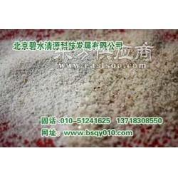 京石英砂滤料到底是什么作用图片