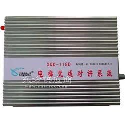 智能GSM/CDMA网络电梯对讲机图片