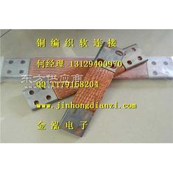 供应品牌TZ变压器软连接铜编织带软连接规格制作图片