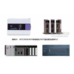 韩国LG PLC金牌代理XGP-ACF1图片
