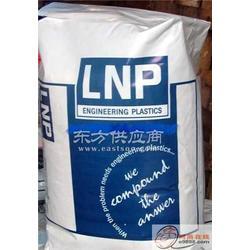 PPA 美国液氮 UF-1006 HS图片