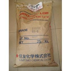 LCP 日本住友化学 E5008L-BK图片
