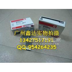 供应康明斯6BT5.9连杆瓦3969562图片