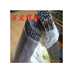 D822钴基焊条图片