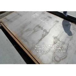 sup2-弹簧钢板图片
