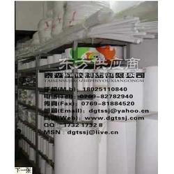 铁氟龙棒铁氟龙板铁氟龙管材 4mm内径6mm外径图片