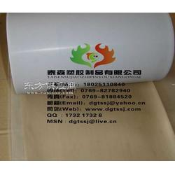 ptfe耐高温塑料王棒材铁氟龙塑料王棒材图片