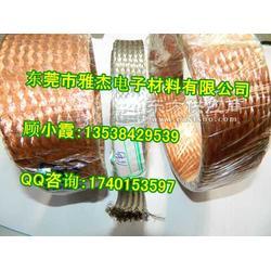 TZX-15编织铜线图片
