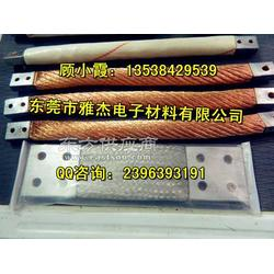 变压器用铜软连接及电机用铜软连接图片