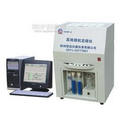 重油热值化验仪器图片