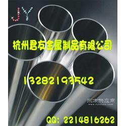 ML42crmo冷镦钢 ML42crmo冷镦钢图片