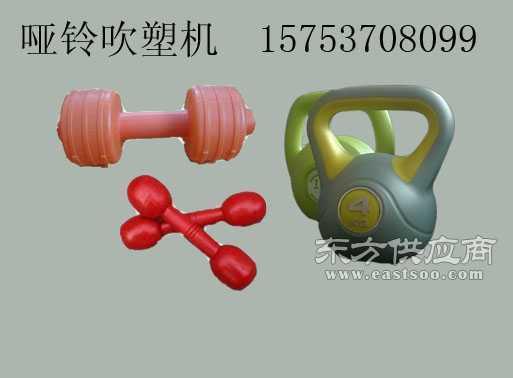 塑料哑铃专用设备