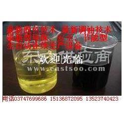 废机油常温常压脱色技术图片
