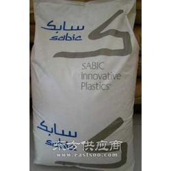 代理商SABIC PP5450 沙特基础图片