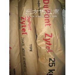 PA66 韩国杜邦 70G30HSLR NC010图片