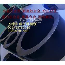 Incoloy 800H高温合金管切割图片