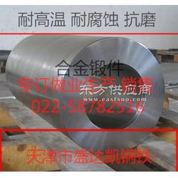 Incoloy 800H耐蚀高温合金锻件厂家直销图片